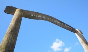 Rebild Bakker var Danmarks første nationalpark, udpeget i 1912, men trods indgangsskiltet her har området ikke længere status af nationalpark (foto: Rune Engelbreth Larsen)
